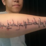 custom script forarm tattoo